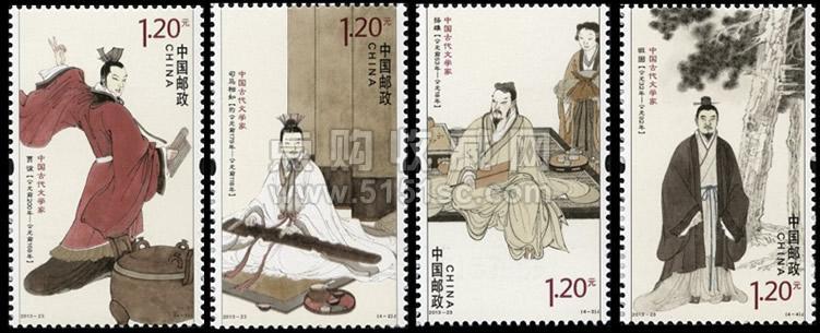 愹i!9il�f_2013-23 中国古代文学家(三)