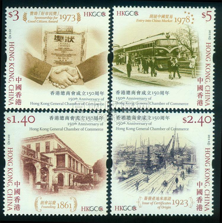 HK C164 香港总商会150周年图片