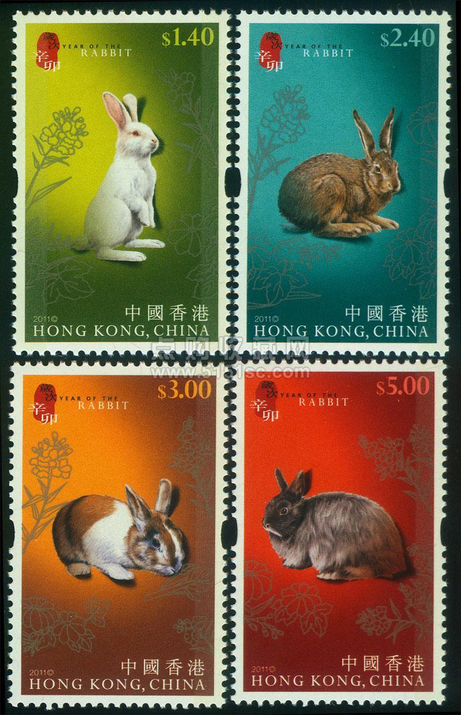 HK S190 三轮兔图片