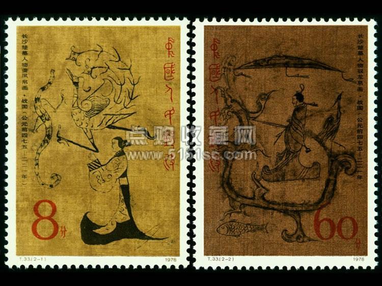 中国龙头的画法步骤图片