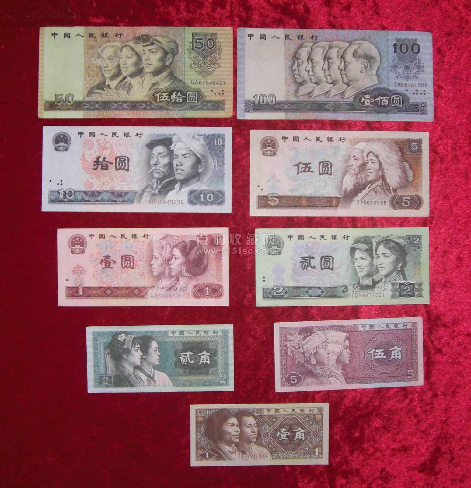 老版人民币收藏价格_收藏纸币的优势_点购收藏网