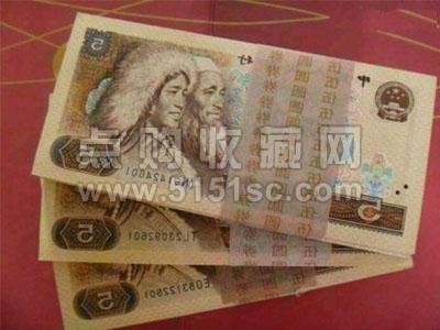 在这张五元纸币的反面则标有一副气吞山河的风景画,这么一副画卷把这