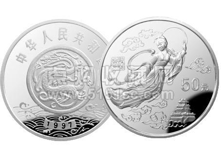 河文化第2组之嫦娥奔月银币