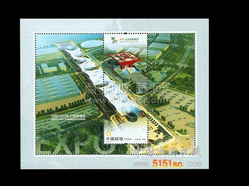 2010 3 上海世博园 小型张