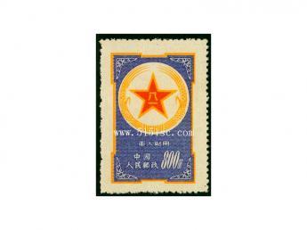 邮票蓝军邮最新价格 邮票回收图片