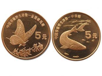 【藏品名称】中国珍稀野生动物--金斑喙凤蝶与中华鲟