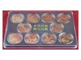 【藏品名称】中国珍稀野生动物纪念币套