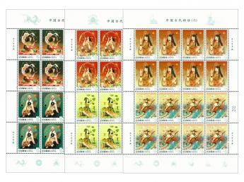 中国梦二大板票_2019-17《中国古代神话(二)》大版 - 点购收藏网