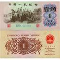 62年版 壹角 教育与生产劳动相结合(蓝二冠)
