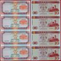 澳门10元双错版四连体钞