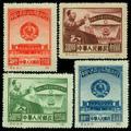 纪2 中国人民政治协商协商会议纪念(原版票)