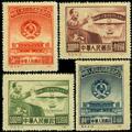 纪2 中国人民政治协商会议纪念(再版票)