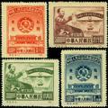 纪2 中国人民政治协商会议纪念(东北贴用再版票)