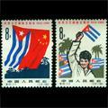 �o102 �c祝古巴解放五周年