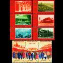编12-20 庆祝中国共产党成立五十周年