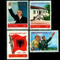 编25-28 庆祝阿尔巴尼亚劳动党成立三十周年