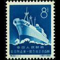 特32 中国制造第一艘万吨远洋货轮