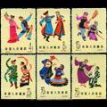 特49 中��民�g舞蹈(第一�M)