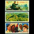 J1 万国邮政联盟成立一百周年纪念