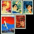 J105 中华人民共和国成立三十五周年