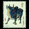 T102 乙丑年(牛票)