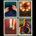 T105 中国残疾人(附捐邮票)