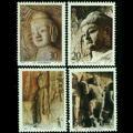 1993-13 龙门石窟