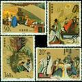 1992-9 中国古典文学名著--《三国演义》(第三组)