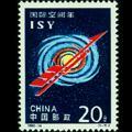 1992-14 ���H空�g年