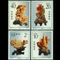 1992-16 青田石雕