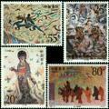 1992-11 敦煌壁画(第四组)