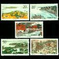 1995-12 太湖