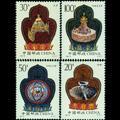 1995-16 西藏文物