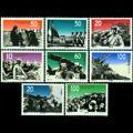 1995-17 抗日战争及世界反法西斯战争胜利50周年