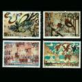 1994-8 敦煌壁画(第五组)