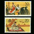 1994-10 昭君出塞