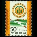 1997-2 中国首次农业普查