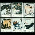 1997-4 潘天寿作品选