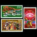 1997-6 内蒙古自治区成立50周年