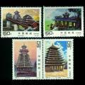 1997-8 侗族建筑