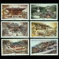 1997-11 五台古刹