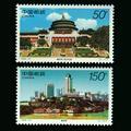 1998-14 重庆风貌