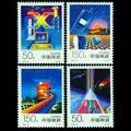 1997-24 中国电信