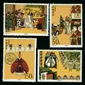 1998-18 中国古典文学名著--《三国演义》(第五组)