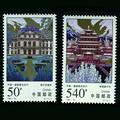 1998-19 承德普宁寺和维尔茨堡宫