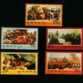 1998-24 解放战争三大战役纪念