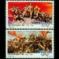 1996-29 中国工农红军长征胜利六十周年