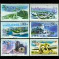 1996-26 上海浦东