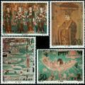 1996-20 敦煌壁画(第六组)
