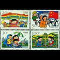 1996-12 儿童生活